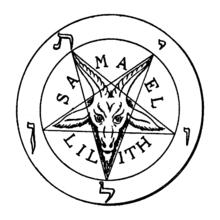 Vera Fischer e figura satânica